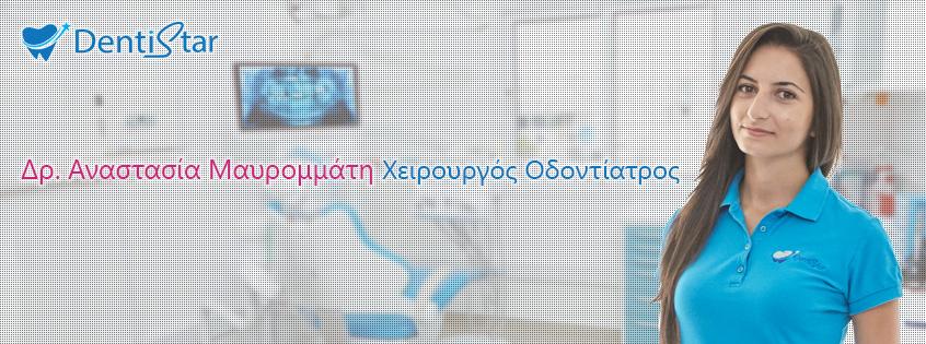 anastasia_cv_gr