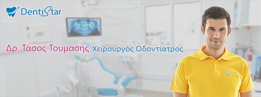 tasos_cv_gr